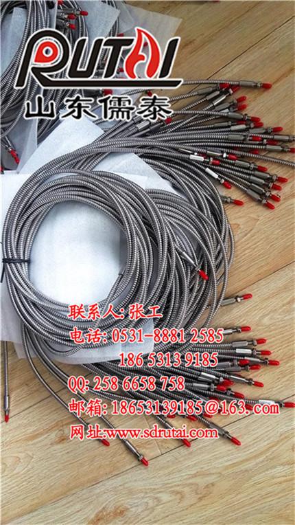 火检光纤SM-FO-509BC