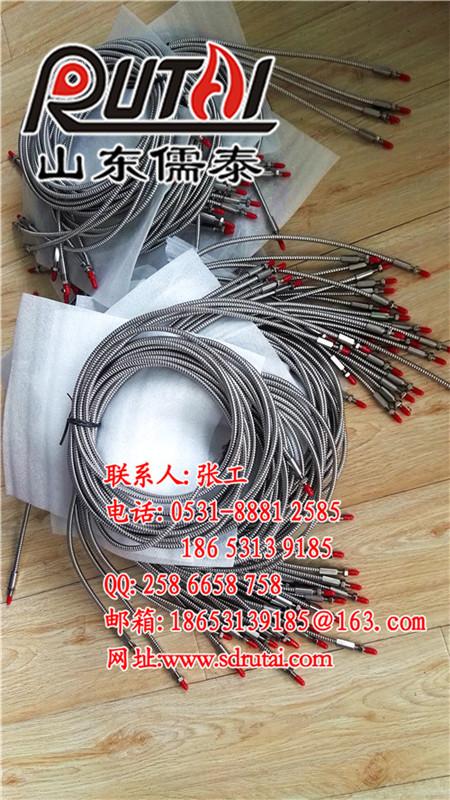 SM-FO(G)火检光纤